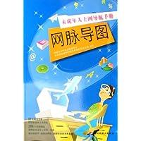 http://ec4.images-amazon.com/images/I/51og3H0qpOL._AA200_.jpg