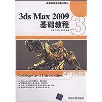 http://ec4.images-amazon.com/images/I/51ogQ7N2LZL._AA200_.jpg