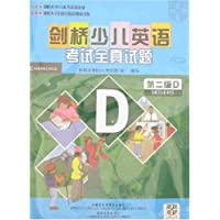 http://ec4.images-amazon.com/images/I/51ogx9DF-oL._AA200_.jpg