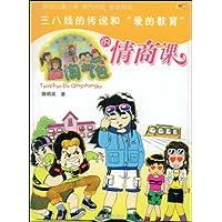 http://ec4.images-amazon.com/images/I/51ohgi2M1fL._AA200_.jpg