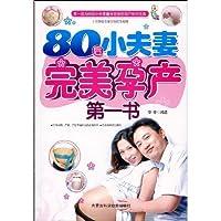 http://ec4.images-amazon.com/images/I/51ohql-Qi8L._AA200_.jpg