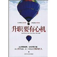 http://ec4.images-amazon.com/images/I/51oixxgau%2BL._AA200_.jpg