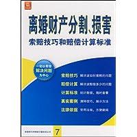 http://ec4.images-amazon.com/images/I/51oj0b60o6L._AA200_.jpg