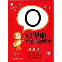 http://ec4.images-amazon.com/images/I/51ojNijR2sL._AA200_.jpg