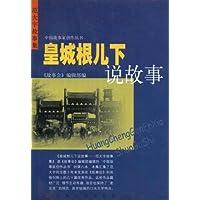 http://ec4.images-amazon.com/images/I/51ojT5o2B4L._AA200_.jpg