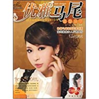 http://ec4.images-amazon.com/images/I/51ojlMhEgUL._AA200_.jpg