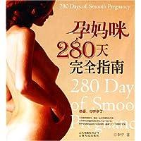 http://ec4.images-amazon.com/images/I/51ojt-M3KGL._AA200_.jpg