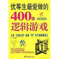 http://ec4.images-amazon.com/images/I/51ok5V%2BeaBL._AA200_.jpg