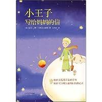 http://ec4.images-amazon.com/images/I/51okURGa49L._AA200_.jpg