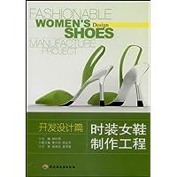 http://ec4.images-amazon.com/images/I/51okXGsAMQL._AA200_.jpg