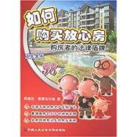 http://ec4.images-amazon.com/images/I/51oktngn5UL._AA200_.jpg