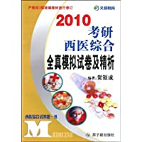 http://ec4.images-amazon.com/images/I/51okxWqQC1L._AA200_.jpg