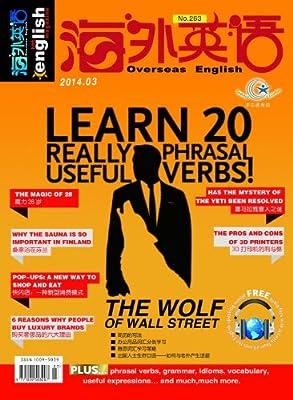 海外英语.pdf