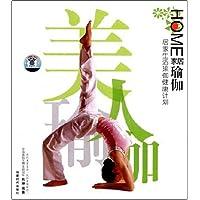 http://ec4.images-amazon.com/images/I/51olS%2BTFp8L._AA200_.jpg