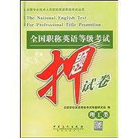 http://ec4.images-amazon.com/images/I/51om8SlrTaL._AA200_.jpg
