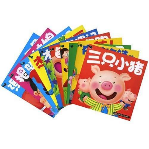 0-3岁小婴孩必备全书:经典童话本(全10本)  10元包邮
