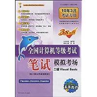 http://ec4.images-amazon.com/images/I/51oo1qOndgL._AA200_.jpg
