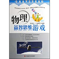 http://ec4.images-amazon.com/images/I/51oo6cK6jDL._AA200_.jpg