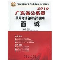 http://ec4.images-amazon.com/images/I/51ooCRwD8%2BL._AA200_.jpg