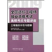 http://ec4.images-amazon.com/images/I/51oocRtAZtL._AA200_.jpg