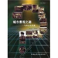 http://ec4.images-amazon.com/images/I/51oofDxncKL._AA200_.jpg
