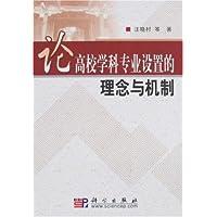 http://ec4.images-amazon.com/images/I/51opLtd7x1L._AA200_.jpg