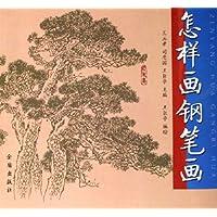 http://ec4.images-amazon.com/images/I/51opOyYvYeL._AA200_.jpg