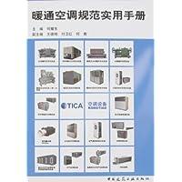 http://ec4.images-amazon.com/images/I/51oqKQ2Uv2L._AA200_.jpg