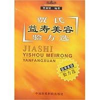 http://ec4.images-amazon.com/images/I/51oqt0MFvyL._AA200_.jpg