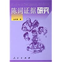 http://ec4.images-amazon.com/images/I/51orMIwnicL._AA200_.jpg
