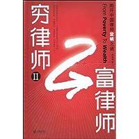 http://ec4.images-amazon.com/images/I/51orsW0qVSL._AA200_.jpg