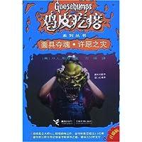 http://ec4.images-amazon.com/images/I/51osMzDlyLL._AA200_.jpg