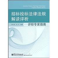 http://ec4.images-amazon.com/images/I/51ot-7EGlXL._AA200_.jpg