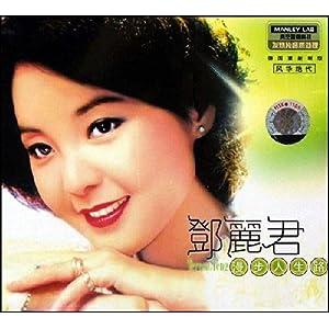 邓丽君漫步人生路(cd)