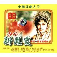 http://ec4.images-amazon.com/images/I/51ou-bMxlhL._AA200_.jpg