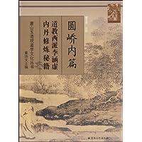 http://ec4.images-amazon.com/images/I/51ou38tjVpL._AA200_.jpg