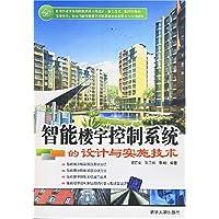 http://ec4.images-amazon.com/images/I/51ouldmpD9L._AA200_.jpg