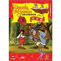格林兄弟童话故事:小红帽