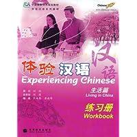 http://ec4.images-amazon.com/images/I/51owhSMFegL._AA200_.jpg