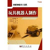 http://ec4.images-amazon.com/images/I/51oxtvCw5bL._AA200_.jpg