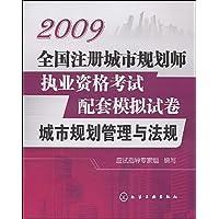 http://ec4.images-amazon.com/images/I/51oxubdrZAL._AA200_.jpg