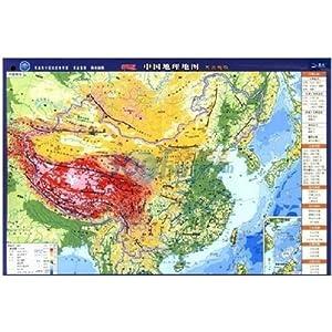 中国地理地图:等高线版(新课标)