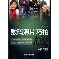 http://ec4.images-amazon.com/images/I/51oycZ%2BUdNL._AA200_.jpg
