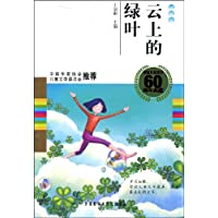 http://ec4.images-amazon.com/images/I/51oydAejnLL._AA200_.jpg