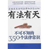 http://ec4.images-amazon.com/images/I/51oytpfqV8L._AA200_.jpg