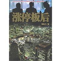 http://ec4.images-amazon.com/images/I/51ozWCLMmjL._AA200_.jpg