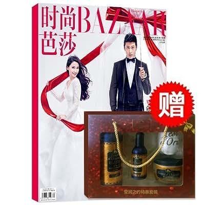 时尚芭莎2016年时尚期刊杂志订阅送东方宝石莹润之约套装.pdf