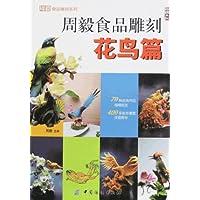 http://ec4.images-amazon.com/images/I/51ozxMya2vL._AA200_.jpg