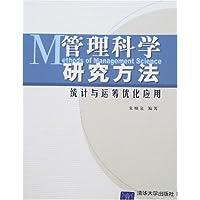http://ec4.images-amazon.com/images/I/51p%2BEZp7cnL._AA200_.jpg