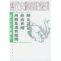 http://ec4.images-amazon.com/images/I/51p%2BjOq1O9L._AA200_.jpg